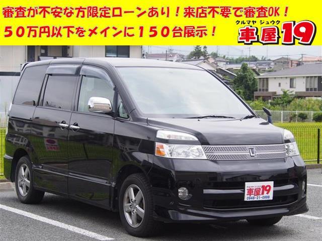 トヨタ Z 煌 1年保証 TVナビ 純正アルミ 後席モニター/ETC