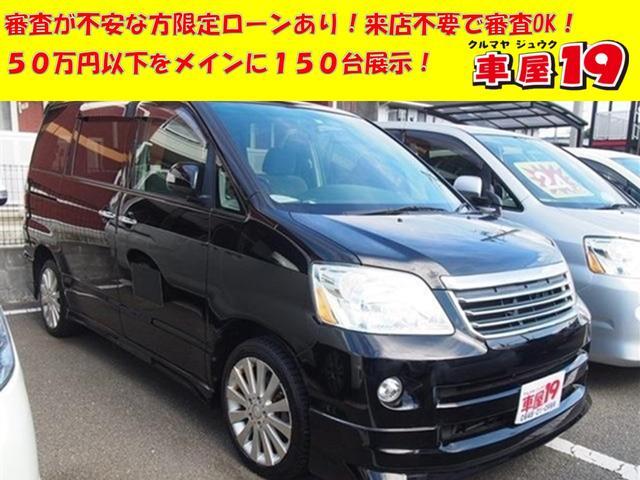 トヨタ X スペシャルエディション バックカメラ ナビ 保証