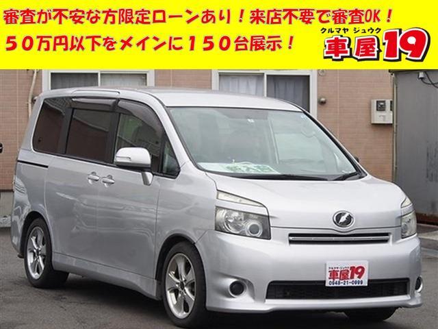 トヨタ X Lエディション HDDナビ Bカメラ パワスラ