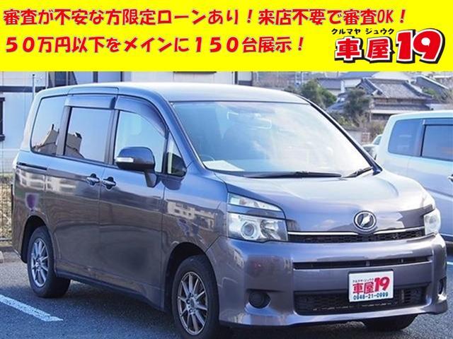 トヨタ ヴォクシー X Lエディション ナビ フルセグTV Bカメラ 1年保証