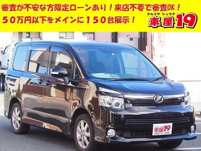 トヨタ Z 保証付き 両側パワスラ ナビTV バックカメラ