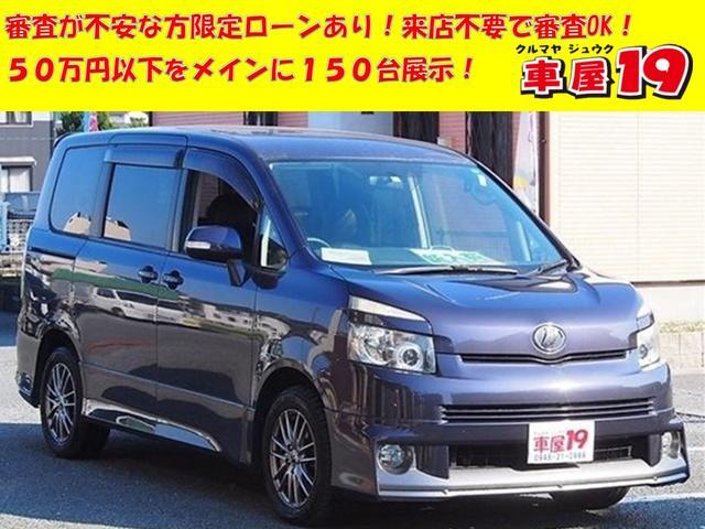 トヨタ Z  1年保証 両側パワスラ ナビ テレビ Bカメラ ETC