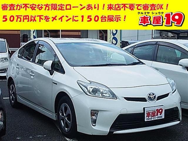 トヨタ S SDナビ/フルセグ/Bカメラ/ETC/HID/走行8.5万キロ/Bカメラ/スマートキー