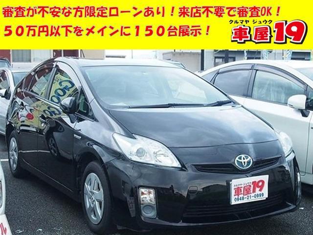 トヨタ L 保証付/SDナビ/スマートキー/プッシュスタート