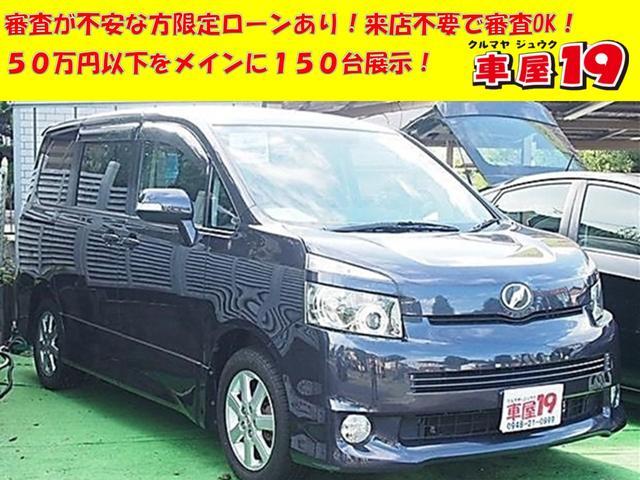 トヨタ Z 保証付/アウトレット車/車検2.年付/SDナビ/スマートキー/片パワスラ/純アルミ
