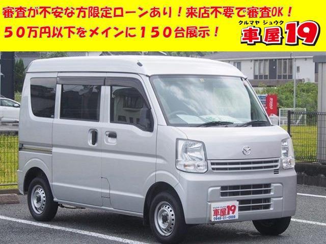 マツダ PC ハイルーフ 4WD 5速マニュアル/キーレス/保証付/記録簿
