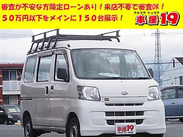 ダイハツ ハイゼットカーゴ スペシャル 1年保証/5MT