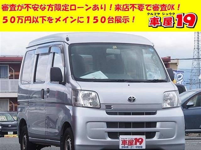 トヨタ デラックス 1年保証 保証付 ハイルーフ 5MT キーレス