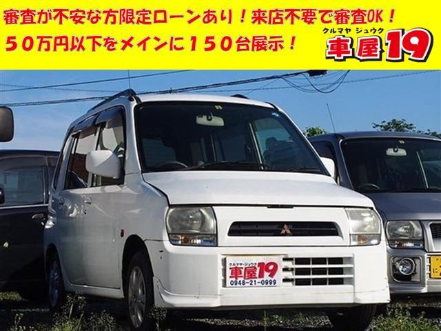 三菱 トッポBJ M キーレス