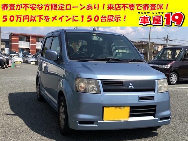 三菱 eKスポーツ サウンドビートエディション X キーレス HIDライト CD&MD