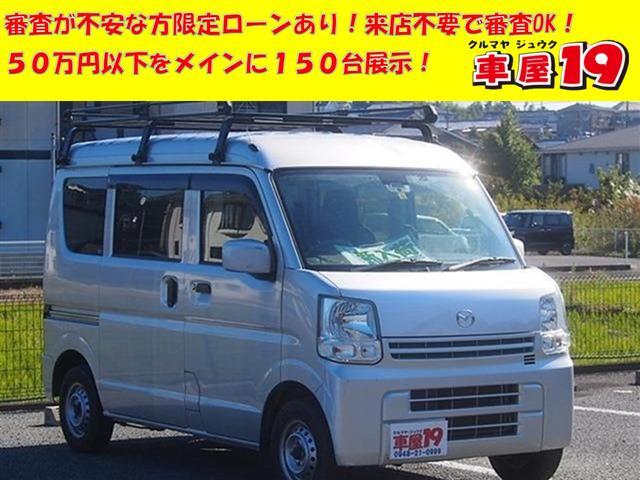 マツダ スクラム PAスペシャル ハイルーフ 5AGS車 キーレス/SDナビ/ETC/走行5.3万キロ