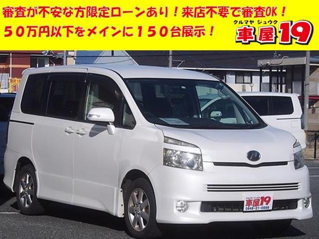 トヨタ Z ナビTV Bカメラ リアモニター 片側パワスラ