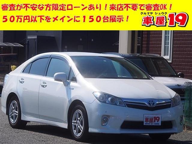 トヨタ S 純正HDDナビ バックカメラ HID 保証付