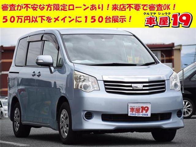 トヨタ ノア X Lセレクション エアコン パワステ パワーウィンドウ ABS エアバッグ キーレス ETC HIDライト 電動スライド バックカメラ