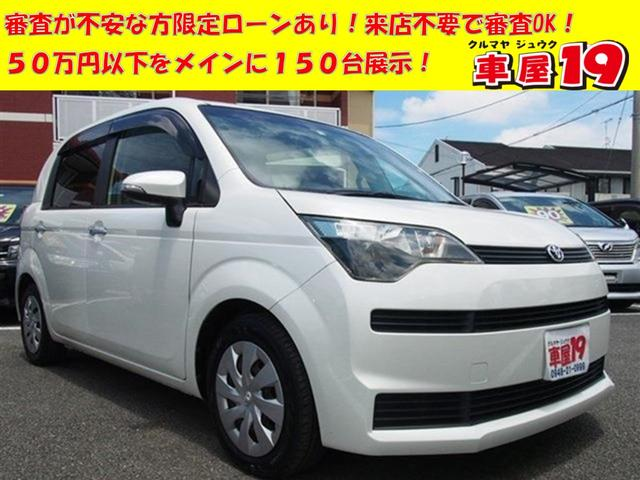 トヨタ G 1年保証 スマートキー シートヒーター 電動スライド バックカメラ エアコン パワステ パワーウィンドウ ABS