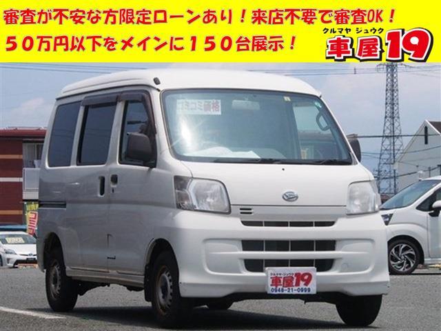 ダイハツ スペシャル 1年保証/キズ有特.価車/ナビ/TV/ETC