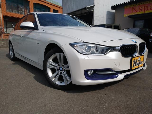 BMW 3シリーズ 320dブルーパフォーマンス スポーツ ディーゼルターボ 純正ナビ フルセグTV バックカメラ HIDヘッドライト 電動シート 純正アルミ ETC
