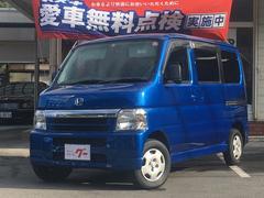 バモスM ヘッドラック装着車 CDオーディオ エアコン PW