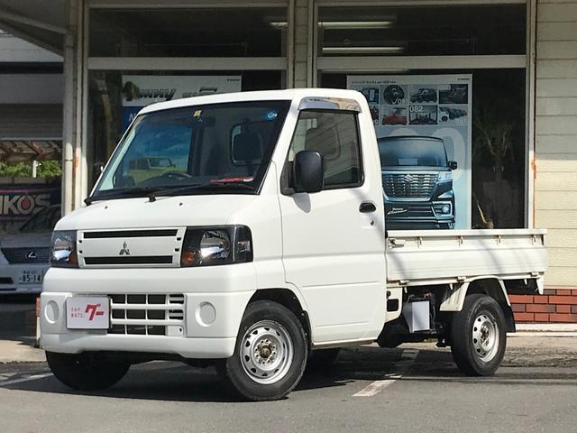 三菱 Vタイプ 三方開 2WD エアコン パワーステアリング