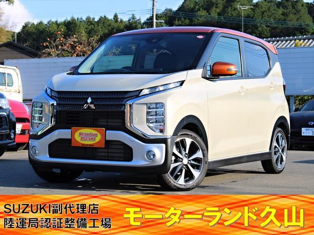 「三菱」「eKクロス」「コンパクトカー」「福岡県」の中古車