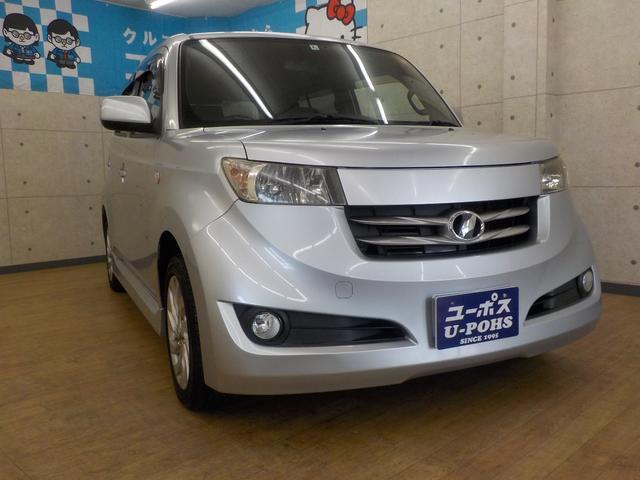 トヨタ Z Qバージョン