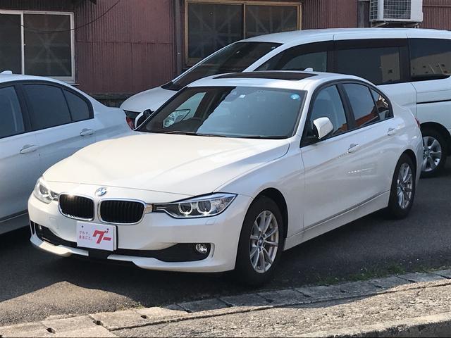 BMW 320dブルーパフォーマンス ディーラー車 純正ナビ