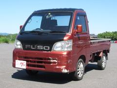 ハイゼットトラックスペシャル 4WD 三方開き MOMOステアリング エアコン