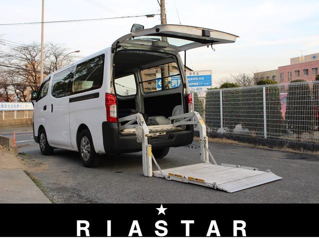 日産 ロングDXターボ リフト付き 純正ナビ 全国対応1年保証