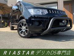 デリカD:5トリプルサンルーフ 新品タイヤ インテリアパネル 4WD