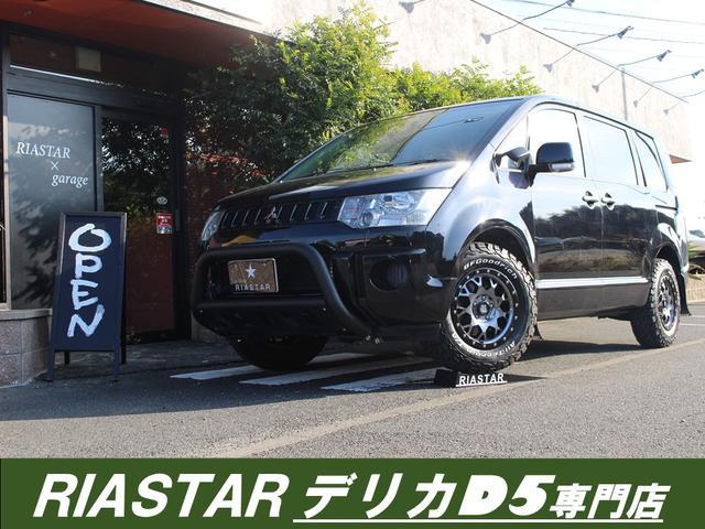 三菱 新品黒革調シートカバー バンパーガード マッドフラップ黒
