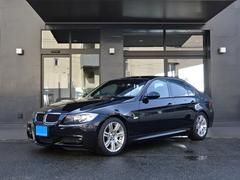 BMW320i MスポーツPKG 6速MT Pスタート HID