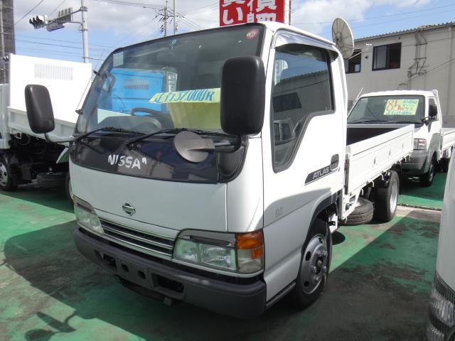 日産 アトラストラック 2t 平ボディ
