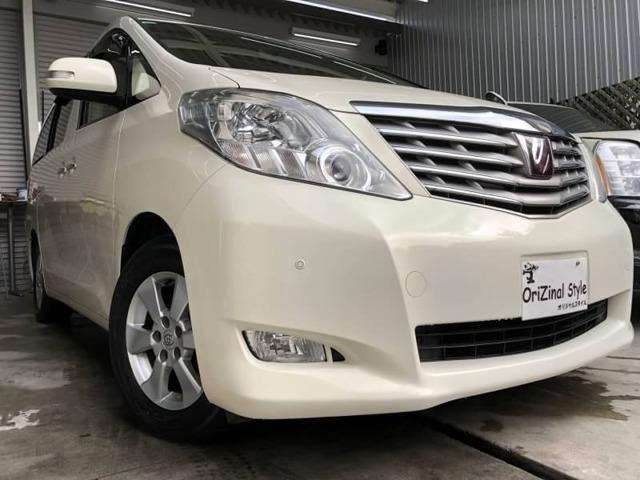 トヨタ 240X 1年保証 スマートキー ETC HDDナビ 地デジ