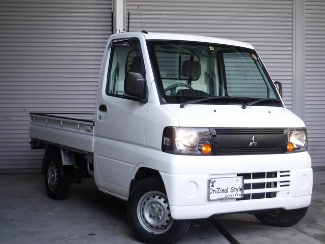 三菱 Vタイプ MT5速車  パワステ 三方開