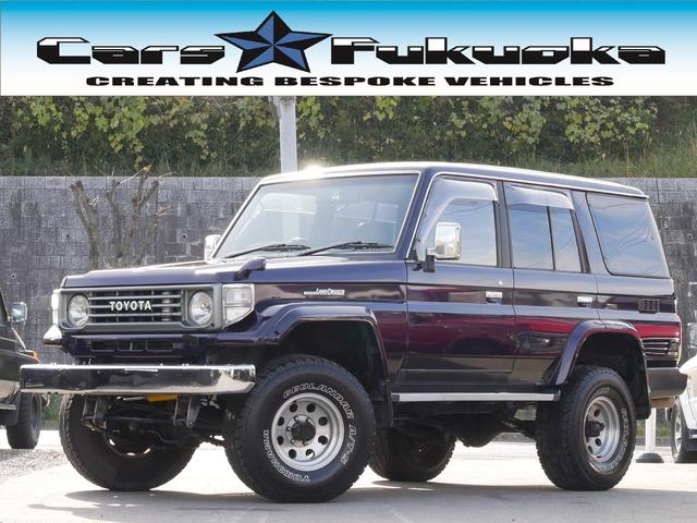 「トヨタ」「ランドクルーザー70」「SUV・クロカン」「福岡県」の中古車