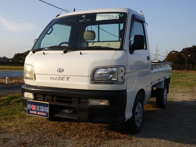 ダイハツ スペシャル  3方開 4WD
