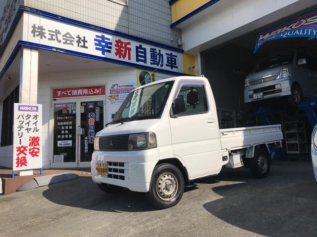 三菱 VX-SE 4WD 5MT