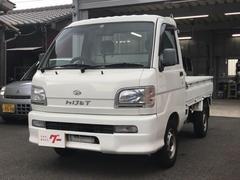 ハイゼットトラックスペシャル エアコン 三方開 積載量350kg