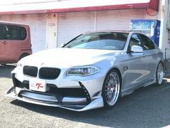 BMW528iコンプリートカー サンルーフ 本革シート エアロ