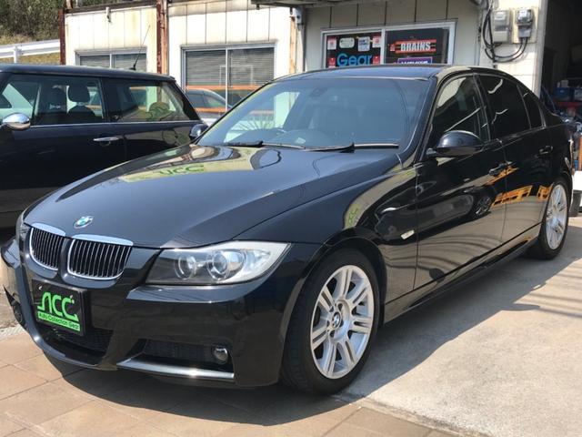 BMW 320i Mスポーツパッケージ カロッツァナビ地デジTV