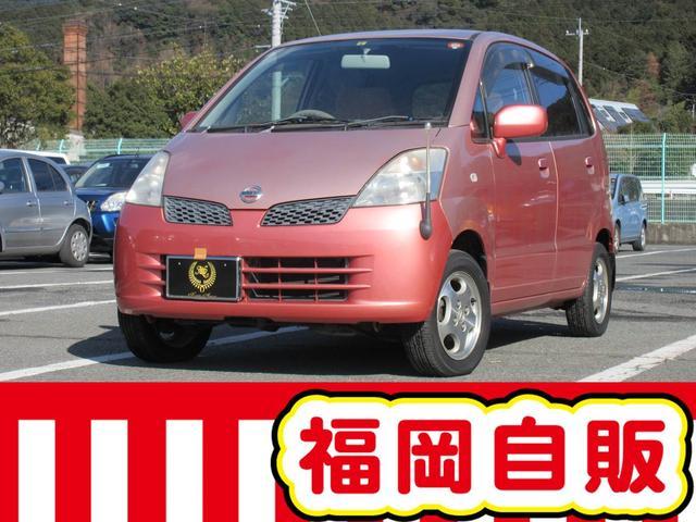 日産 自社ローン☆クレジットカード☆現金☆次回車検31年6月