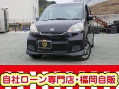 ライフ自社ローン☆クレジットカード☆2年車検渡し☆タイヤ4本新品