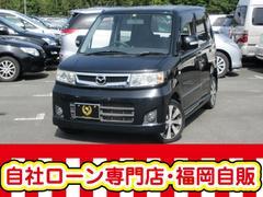 AZワゴン選べる☆自社ローン☆クレジトカード☆現金払い☆車検2年登録渡