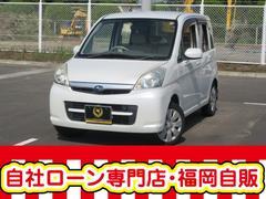 ステラ自社ローン☆クレジットカード☆現金☆次回車検31年7月
