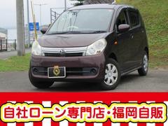ミラ自社ローン☆クレジットカード☆2年車検渡し☆タイヤ4本新品
