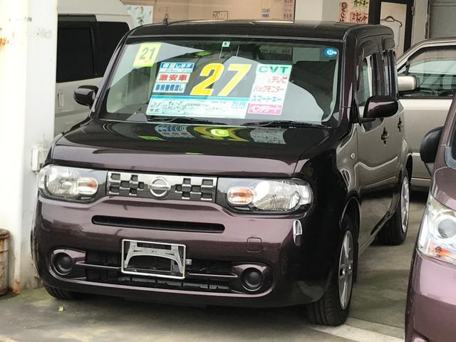 「日産」「キューブ」「ミニバン・ワンボックス」「長崎県」の中古車