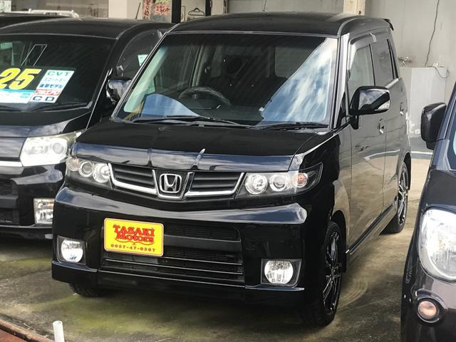 「ホンダ」「ゼストスパーク」「コンパクトカー」「長崎県」の中古車