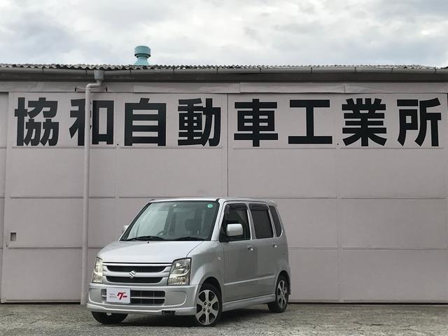 スズキ FX-Sリミテッド 新品タイヤ4本・バッテリー・ドラレコ