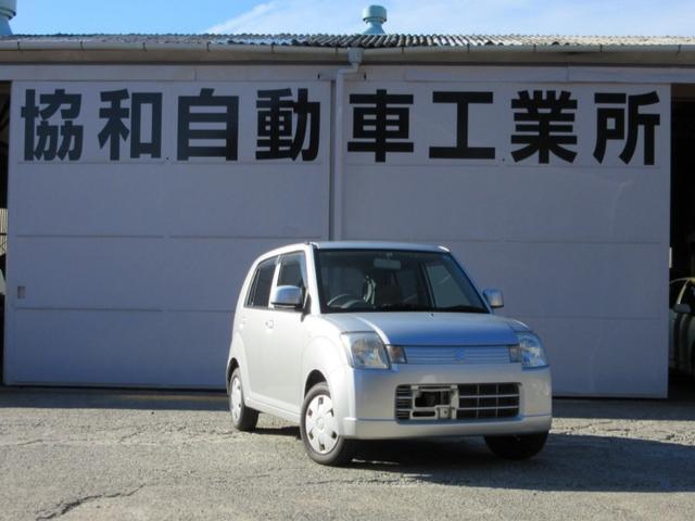 スズキ GII 電格 チェーン 新品ドラレコ・バッテリー・タイヤ