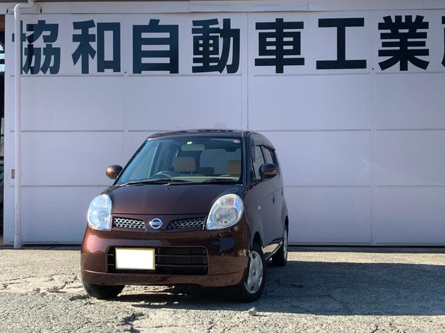日産 E タイヤ4本・バッテリー新品 ドライブレコーダー新品取付
